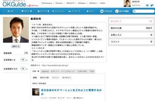 okguide2.jpg